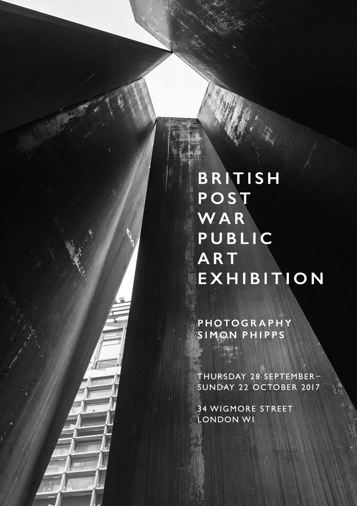 BRITISH POST WAR PUBLIC ART EXHIBITION & CALENDAR