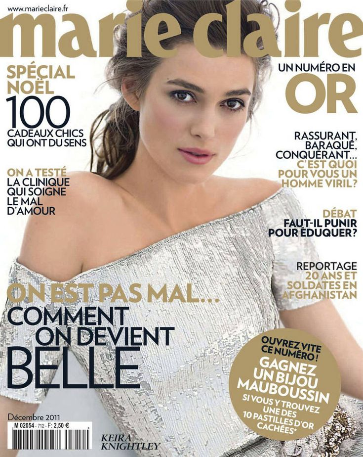 83 best marie claire france covers images on pinterest marie claire magazine covers and excercise. Black Bedroom Furniture Sets. Home Design Ideas