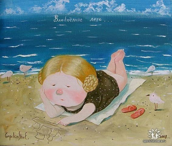 Evgenia Gapchiska | Alice's Illustrated Adventures In Wonderland