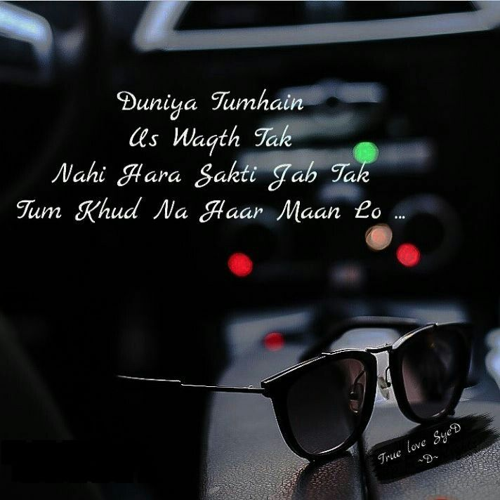 Chahunga Main Tume Hardam Song Download: Best 25+ Bollywood Quotes Ideas On Pinterest
