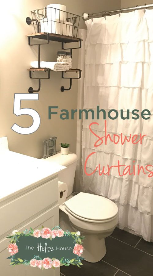 I've searched far and wide for the best farmhouse shower curtains to complete your rustic bathroom look!  #Farmhouse #Farmhousebathroom #FixerUpperBathroom #ShowerCurtain #FarmhouseShowerCurtain