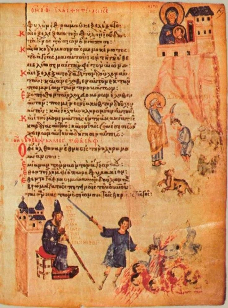 Madonna with the infant Christ in the temple on the mountain top. The prophet Samuel anoints David king while grazing herds. Before Jerusalem sits king Antiochus Epiphanes watches the defeat of the Maccabean brothers.Psalm-77-78, Chludov Psalter, Byzantine, 9th century, Moscow, Historical Museum MS 129