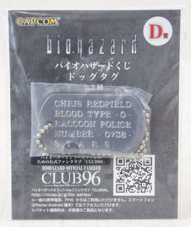 Biohazard Dog Tag Chris Redfield Capcom Resident Evil JAPAN GAME