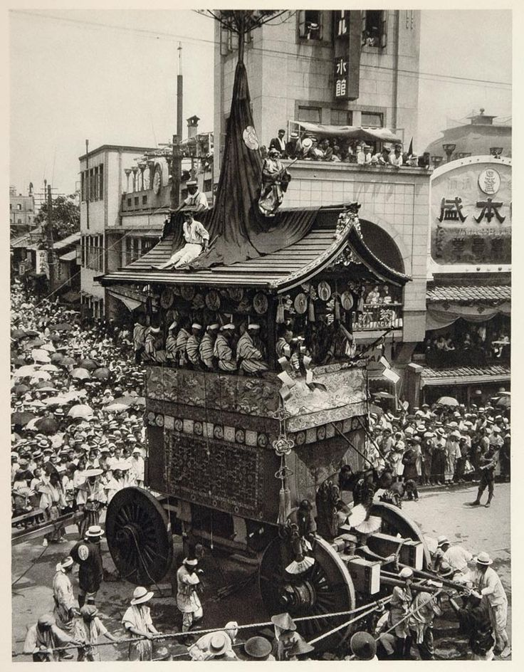 Festival of the Temple of Gion, Kyoto, Japan, 1930 photo by F. M. Trautz