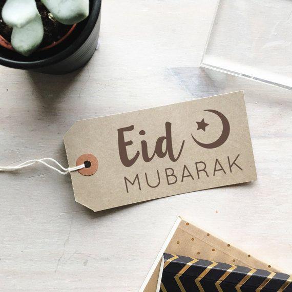 Eid Mubarak Stamp  Eid Stamp  Blessed Eid  Muslim  Islamic