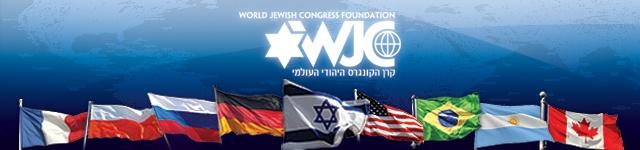 The World Jewish Congress Foundation