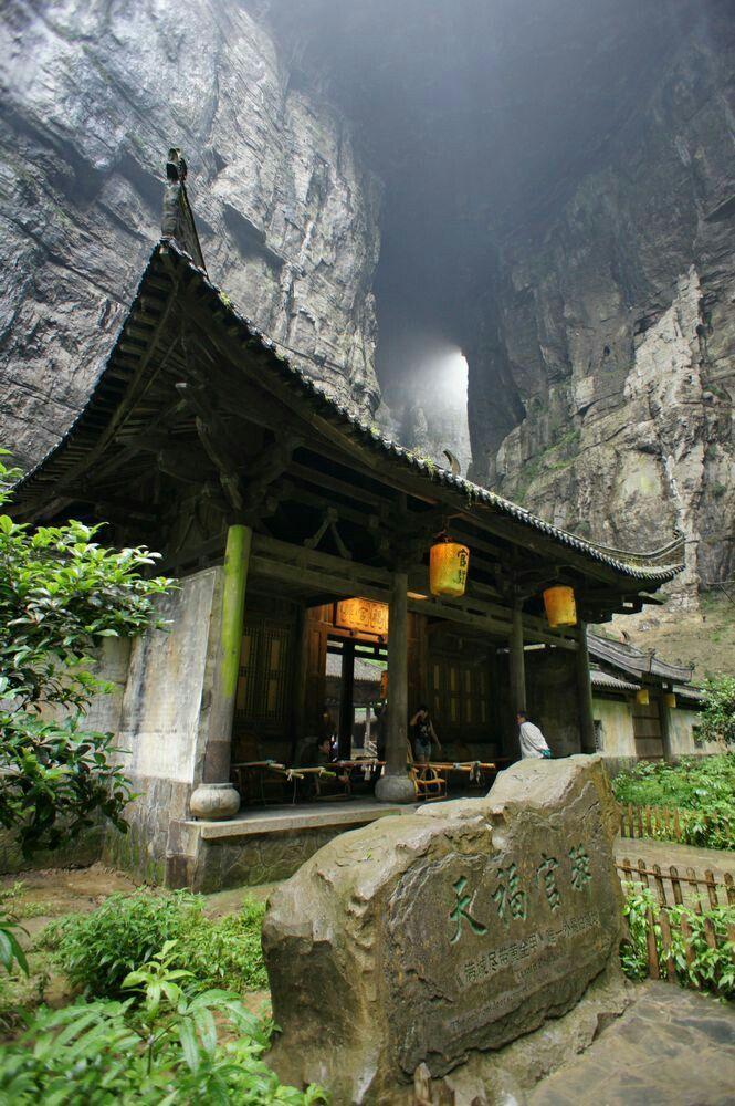 Daoist temple in Wulong, Chongqing China