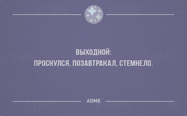 http://www.adme.ru/svoboda-narodnoe-tvorchestvo/25-otkrytok-dlya-teh-kto-lyubit-spat-810510/
