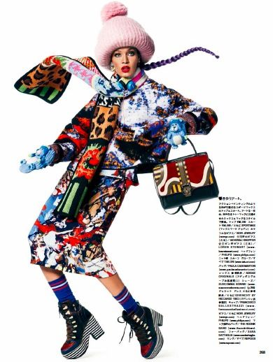 Tak.Ori Made in Italy scarf and hat from FallWinter14 collection in Vogue Japan December issue, styled by Anna dello Russo