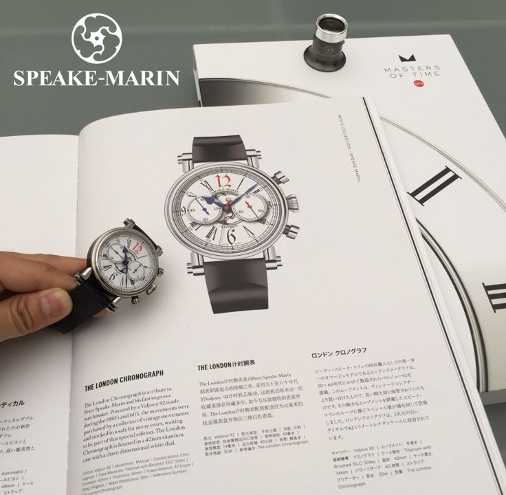 """Speake-Marin will exhibit for the very first time at """"Masters of Time"""" in T Galleria by DFS, Shoppes at Four Seasons Macau, from December to end of February. A major event dedicated to fine watchmaking in Asia. www.speake-marin.com"""