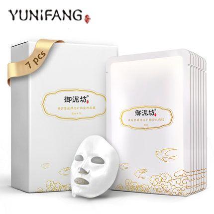 Yunifang Cubilose ketahanan angkat masker sutra, 30 ml * 7 pcs mengangkat Anti penuaan anti-kerut masker wajah