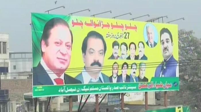 Nawaz Sharif to address PML-N rally in Jaranwala today