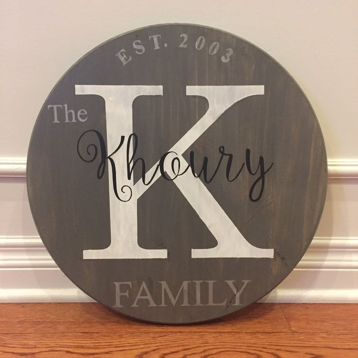 Personalized round wood monogram family sign