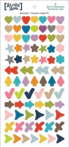 Фигурные стикеры «Делай день» №1, 10х21 см | Дом Старцевых * StarHouse: Стикеры для ежедневников, планнеров и личных дневников