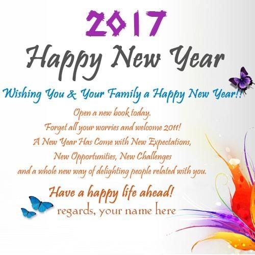 happy new year wishes greetings for friends and family with name editor online. create happy new year wishes quotes images name edit. wonderful new year ecards whatsapp facebook dp
