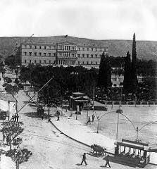 Πλατεία Συντάγματος 1900