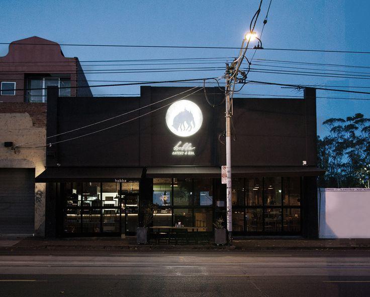 HOBBA / Gallery - Prahran, Melbourne