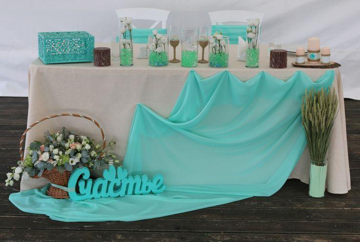 Мятная свадьба. Президиум, стол жениха и невесты