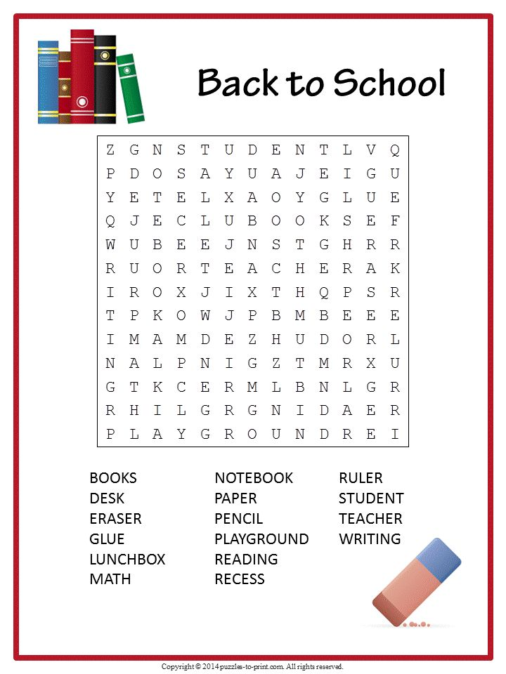 Free Printable Back to School Word