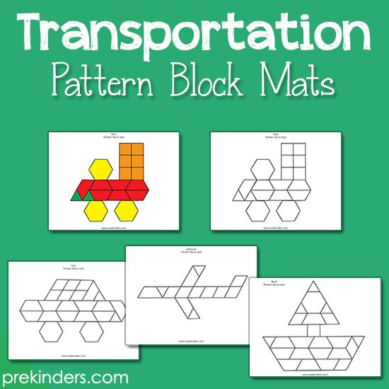 Transportation Pattern Block Mats ~ Beautiful mats at no cost to practice geometry skills and more.