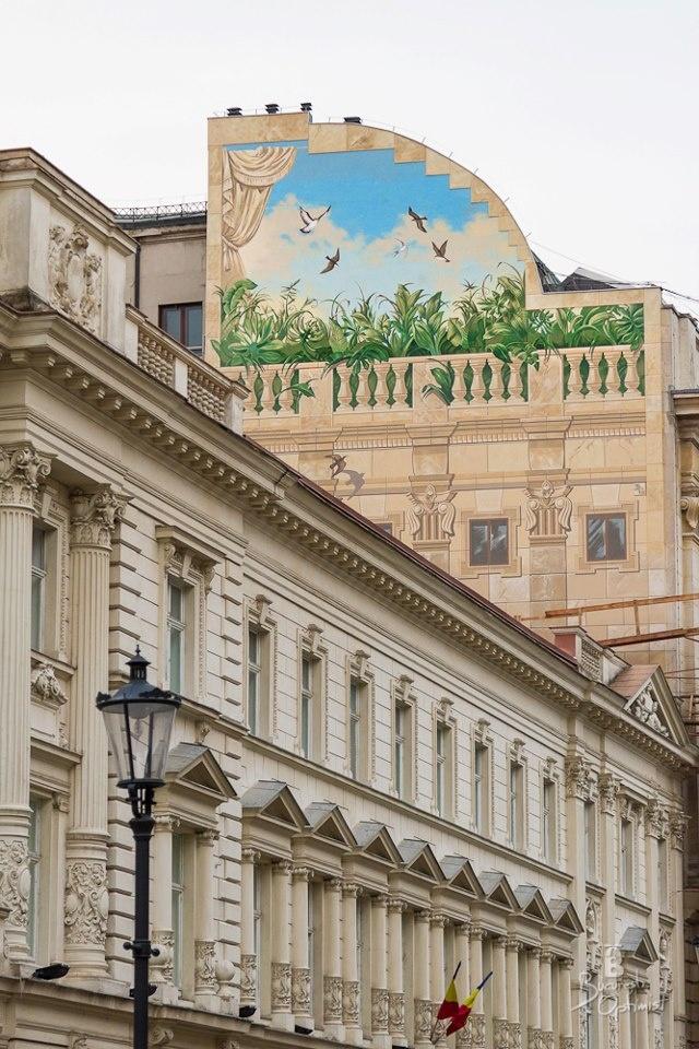 Romania, Bucharest, Banca Chrissoveloni via Bucuresti Optimist
