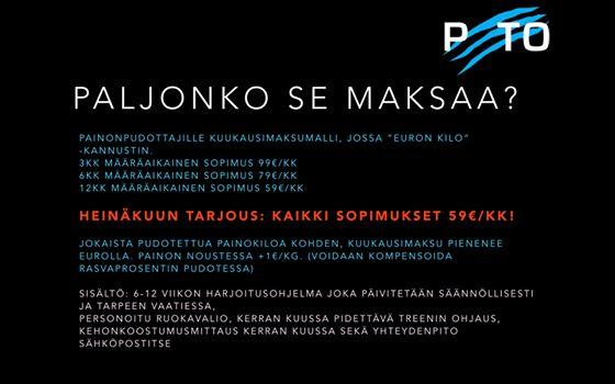 www.korpimaa.fi yhteistyökumppani Olli Eronen bloggaa pian Korpimaassa! Peto Fitness Facebookissa: https://www.facebook.com/petofitness?fref=ts #Kainuu #kajaani #fitness