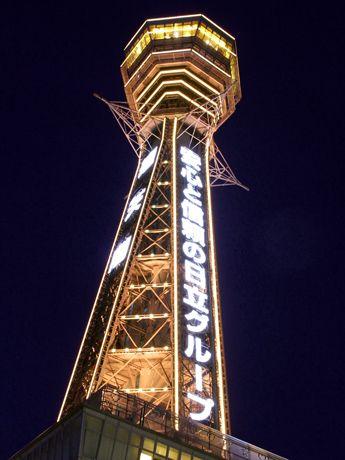 通天閣が阪神タイガースカラーにライトアップ-プロ野球開幕に合わせ