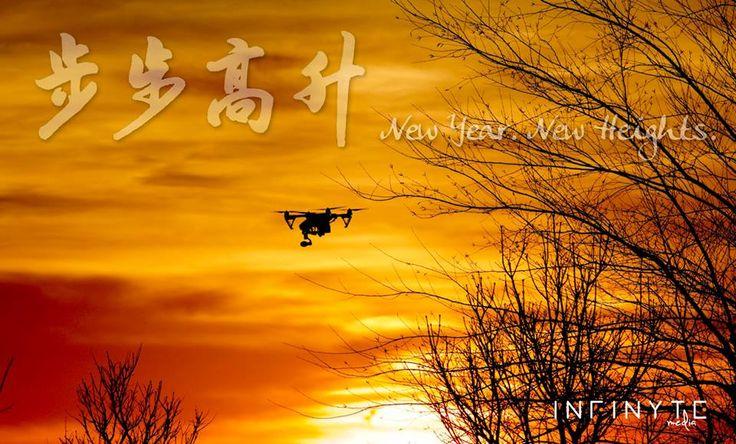 Happy Lunar New Year.