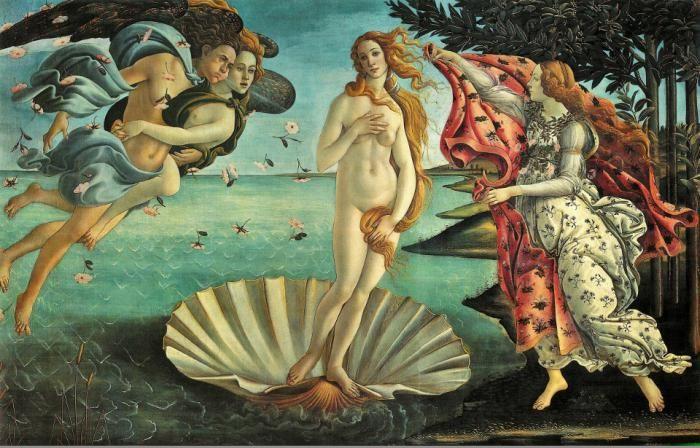 богиня афродита фото