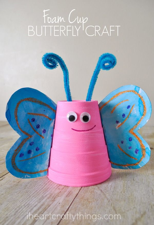 Bright and colorful butterfly crafts are a must for spring time. This foam cup butterfly craft for kids is stunning with it's crayon and watercolor designed wings. Kids will have a blast making them.
