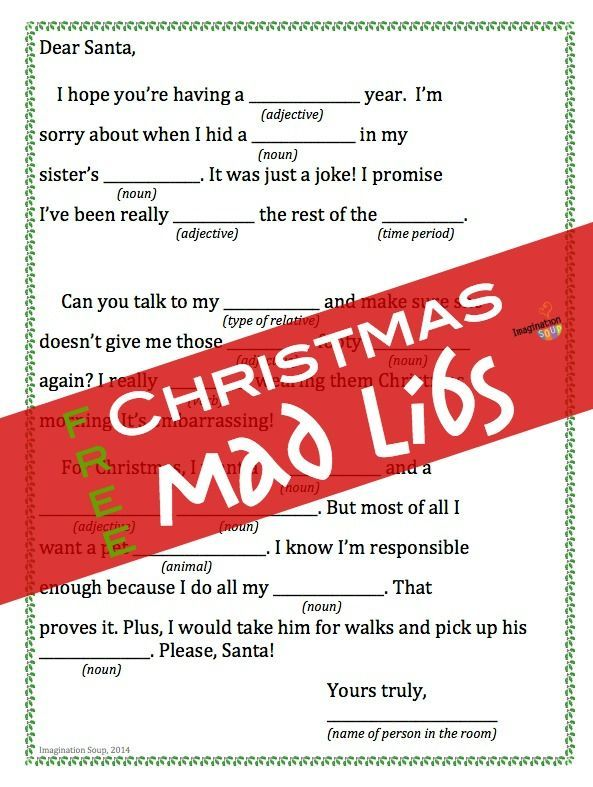 Family fun with this free printable Christmas mad libs type letter that's silly enough for some good family fun & laughter.