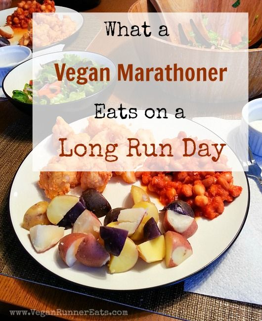 What a vegan marathoner eats on a long run day to boost performance and to kick-start recovery: nutrition and hydration during the run + breakfast, lunch and dinner plans.