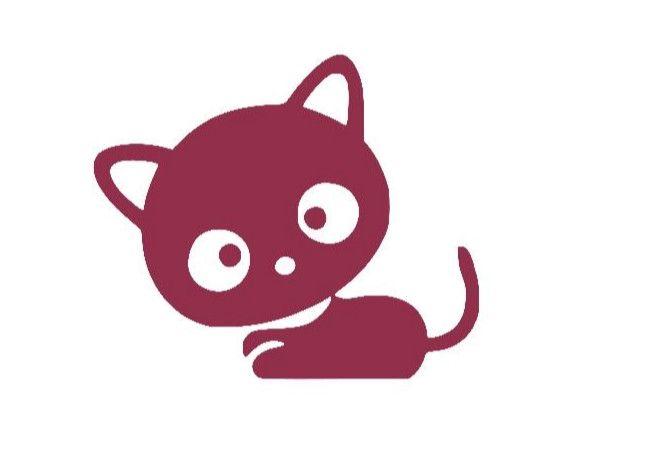 Bügelbild schauende Katze aus Flex Folie von Folienschnitt auf DaWanda.com