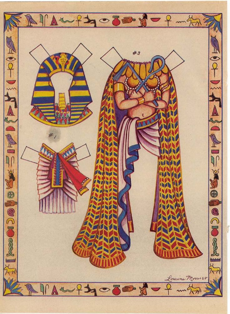 egyptian paper Browse our collection of printable ancient egypt notebooking paper and frames in a number of different designs and with either lines or handwriting lines, to print for the classroom or projects at home.