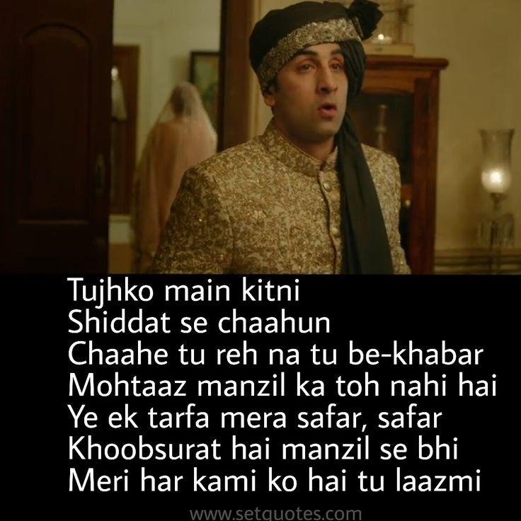 Tu Mera Hai Sanam Song Download: Pin Tillagd Av Aaliya Patel På Songs...