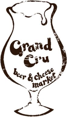 Nothing goes better with meat products than a good beer and I HIGHLY recommend my friends at Grand Cru Beer & Cheese Market.