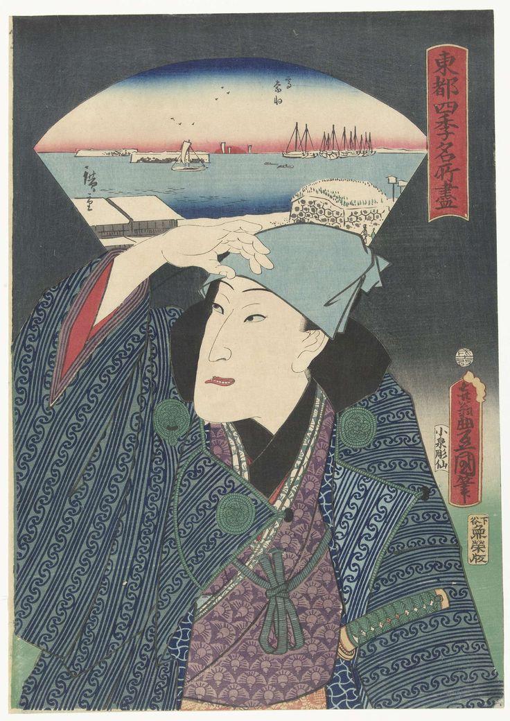 Kunisada (I) , Utagawa | Takanawa in de winter, Kunisada (I) , Utagawa, Hiroshige (II) , Utagawa, Koizumi hori Sen, 1862 | Man met blauwe hoofddoek en rechter hand bij voorhoofd, tegen waaiervormig cartouche met gezicht op besneeuwd rivierlandschap met boten.
