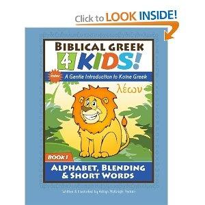 Biblical Greek 4 Kids (and toddlers too!)
