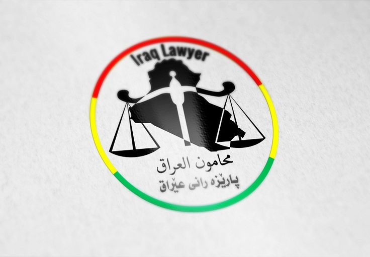 Comelite IT Solutions | Iraq Lawyer Logo Design