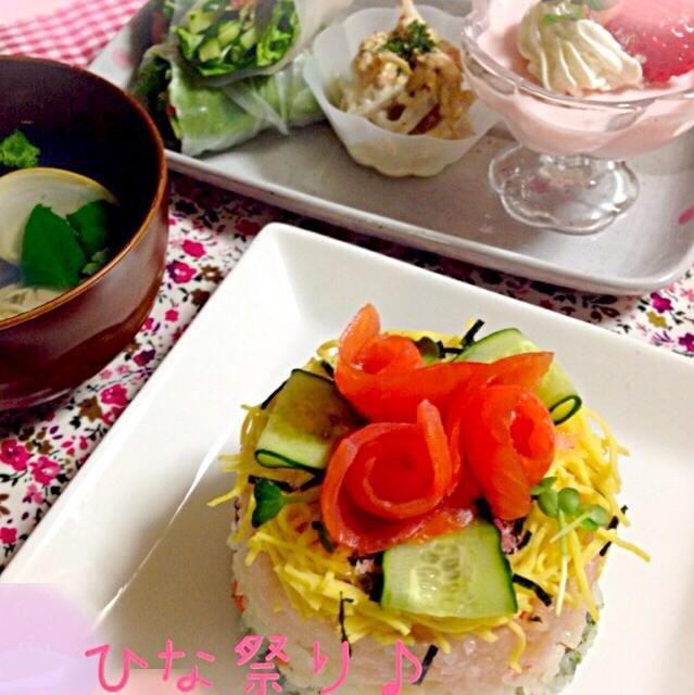 ちらし寿司 蛤のお吸い物 生春巻き 蓮根と牛蒡のツナマヨサラダ いちごのヨーグルトムース - 130件のもぐもぐ - 今日の晩ご飯☆ひな祭り by yuika20