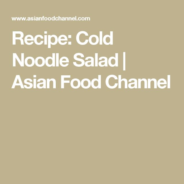 Recipe: Cold Noodle Salad | Asian Food Channel