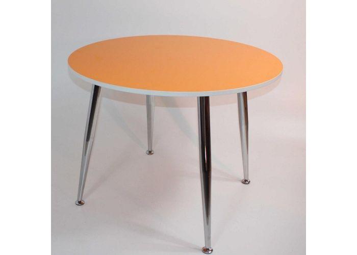 Esstisch Rund Orange ~ Nauhuricom  Esstisch Vintage Rund ~ Neuesten DesignKollektionen für die Fa