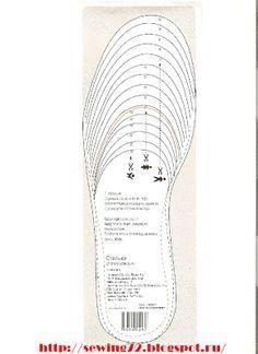 Шить,пошивать да добра наживать!: Тапочки из флиса + выкройка. Как я это делаю.