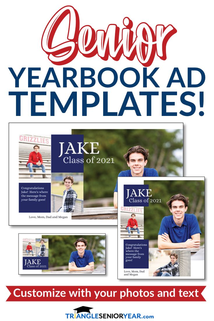 Easy To Use Yearbook Ad Templates Senior Yearbook Ad Template Yearbook Ad Yearbook Ad Template