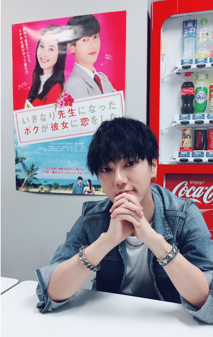 Yesung (@shfly3424) | Twitter