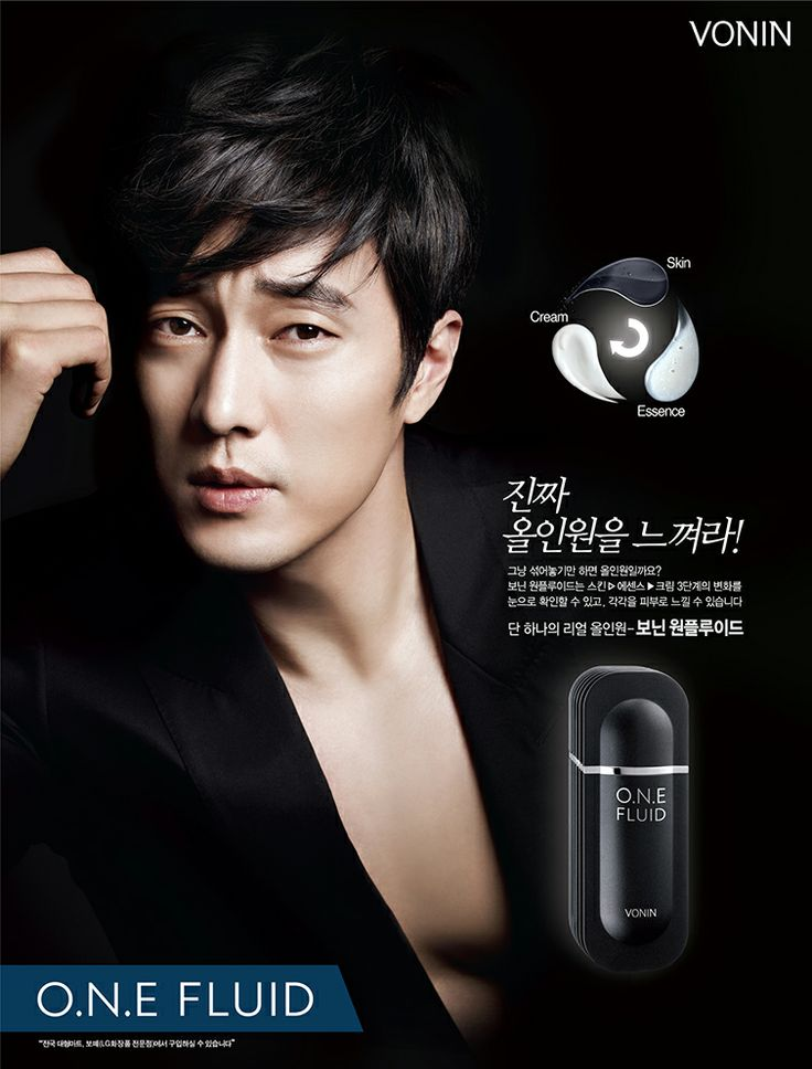 So Ji Sub 소지섭 for VONIN