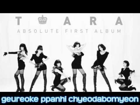 T-ARA - Apple is A [Romanized Lyrics]