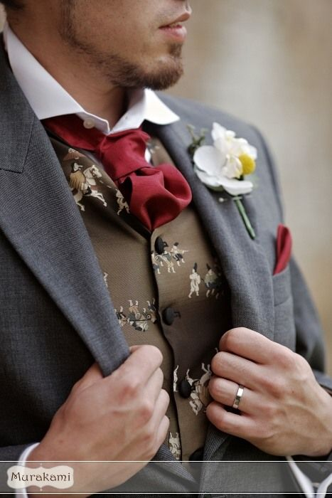 Show off the details of the groom.Unusual Grooms Waistcoat Designs