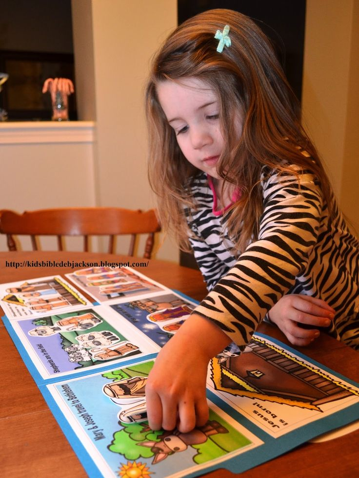 Bible Fun For Kids: Birth of Jesus Printables
