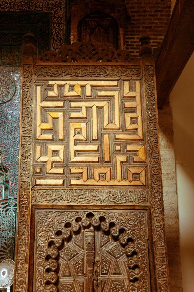 beyşehir eşrefoğlu camii minberi